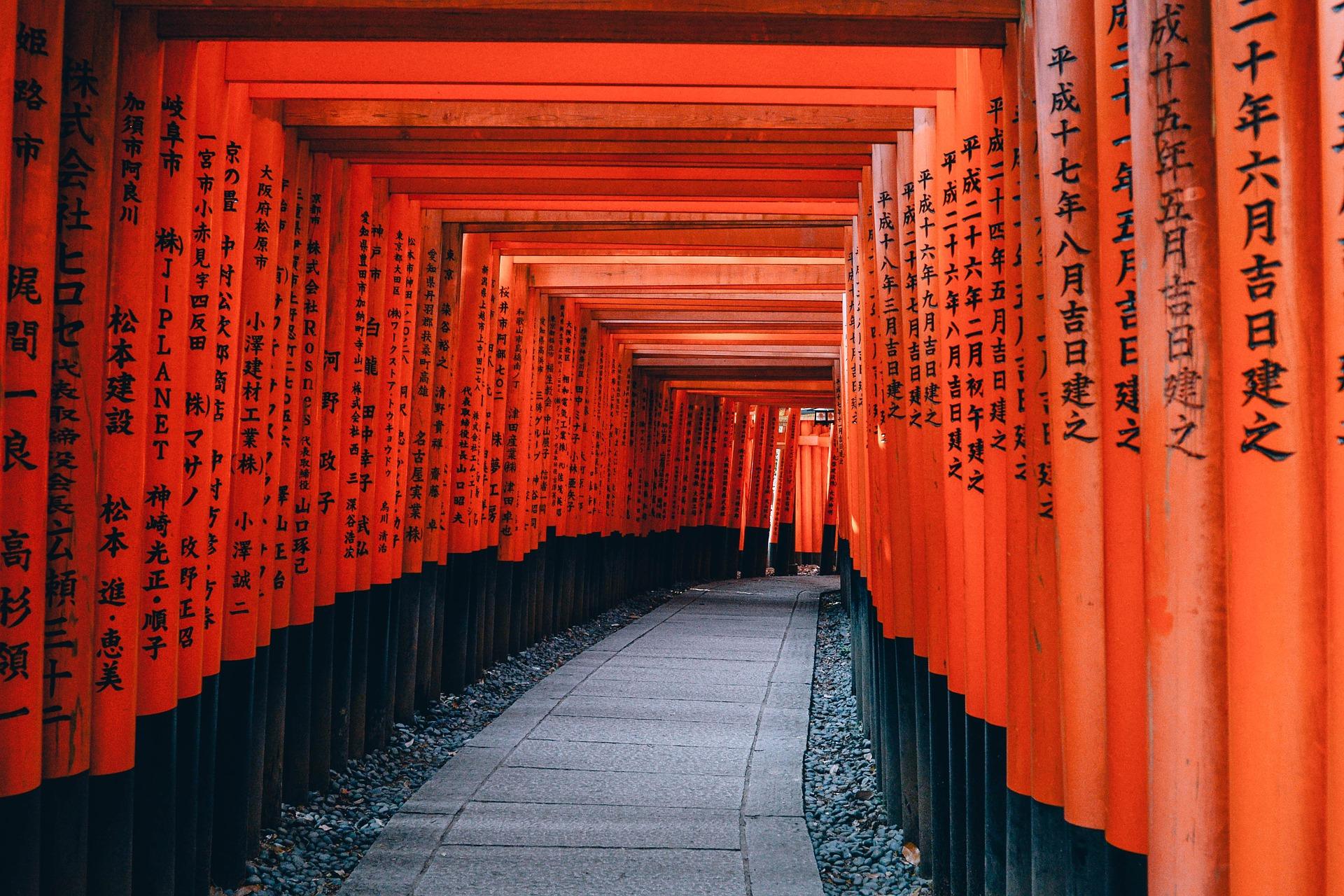 Giappone international travel to for Appartamenti giappone